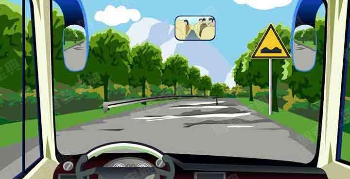 驾驶机动车在这样的路面如何安全行驶?
