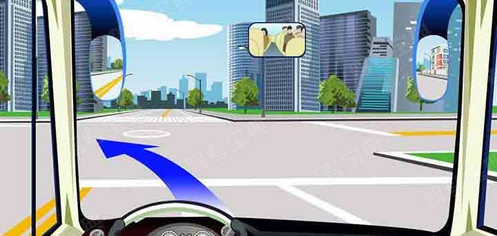 在这个路口左转弯要靠路口中心点左侧转弯。