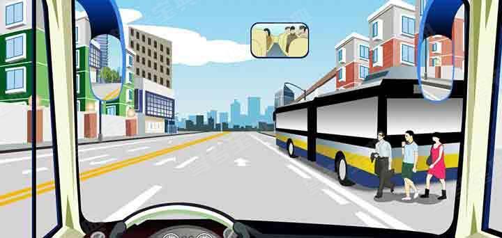 驾驶机动车在公交车站遇到这种情况要迅速停车让行。