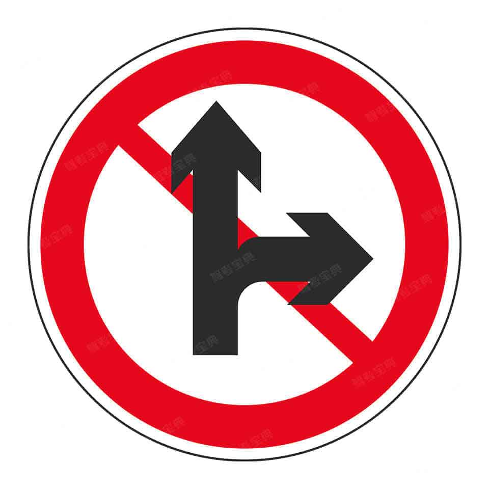 如图标志的含义是什么?