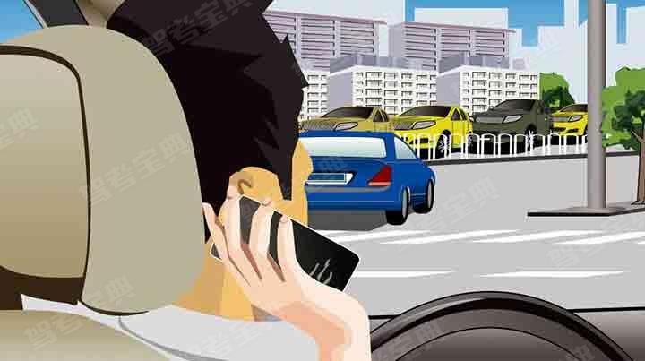 如图所示,驾驶机动车接打电话容易导致发生交通事故。