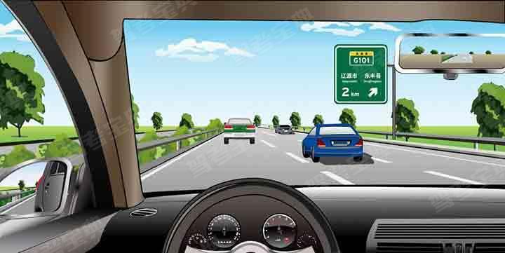 如图所示,在高速公路最左侧车道行驶,想驶离高速公路,以下说法正确的是什么?