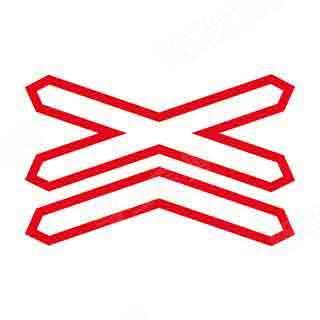 如图所示,铁道路口设置这个标志,是提示驾驶人前方路口有单股铁道。