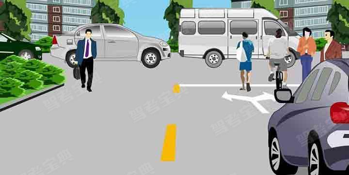如图所示,驾驶机动车在居民小区遇到这种情形要连续鸣喇叭,示意行人让路。