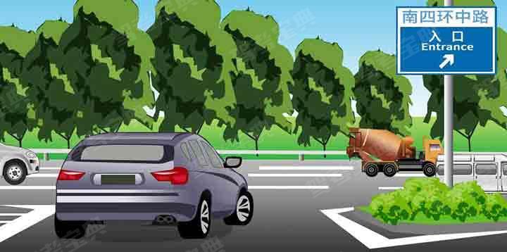 如图所示,驾驶机动车遇这种情况应如何安全汇入车流?