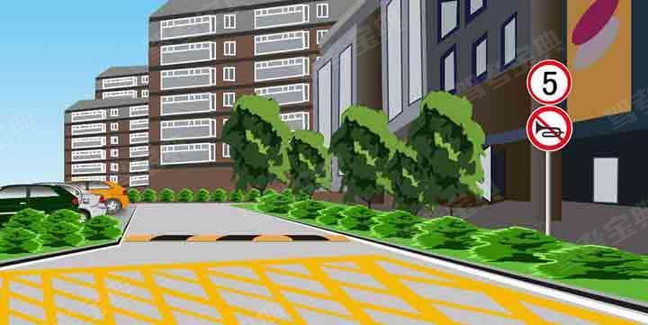 如图所示,驾驶机动车进入该居民小区,车速不能超过5km/h。