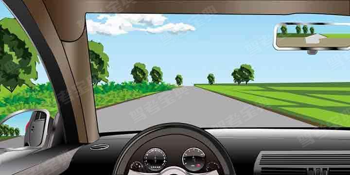 如图所示,驾驶机动车经过这种道路时,如果前方没有其他交通参与者,可在道路上随意通行。