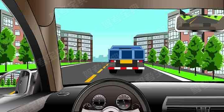 如图所示,驾驶机动车跟车行驶遇到前方大货车行驶缓慢时,以下做法正确的是什么?