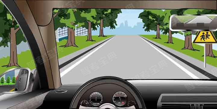 如图所示,驾驶机动车看到这个标志时,应及时减速注意观察。