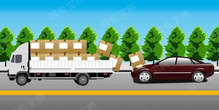 如图所示,造成事故的原因是货车遗洒货物,货车负全部责任。