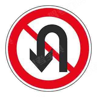 图中标志为___标志。(白底、红圈、红杠、黑图案、图案压杠)