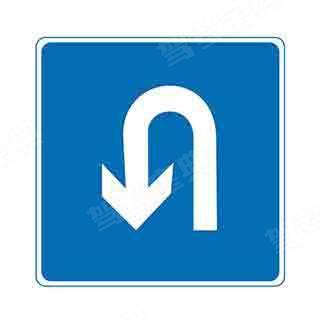 图中标志为___标志。(蓝底、白图案)