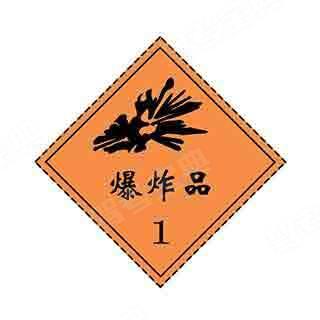 图示道路危险货物运输车辆标志牌,表示该车辆可以承运___。(底色:橙红色,图案:黑色)