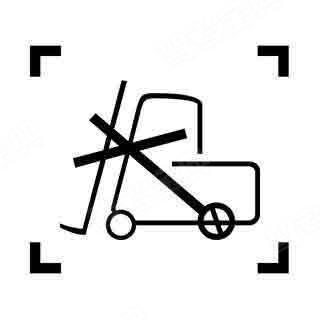 """《包装储运图示标志》(GB191)中,图示标志名称为""""禁用叉车"""",表明不能用升降叉车搬运的包装件。"""
