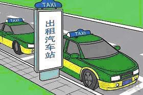 如图所示,出租汽车进入专用站点候客时,驾驶员____。