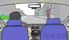 如图所示,出租汽车驾驶员在运营过程中遇受伤乘客,应____。