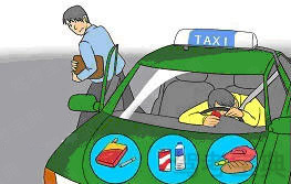 出租汽车驾驶员克服和控制如图所示的( )情绪,集中注意力,有助于降低安全隐患,减少道路交通事故的发生。