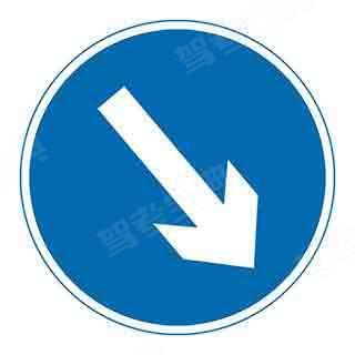 驾驶客车遇到图中所示指示标志时,你应该( )。