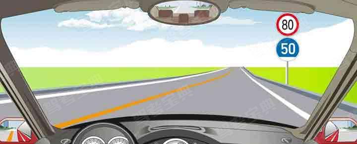在这段路的最高时速为每小时50公里。