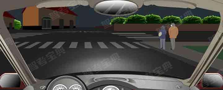 在这种环境里行车使用近光灯。