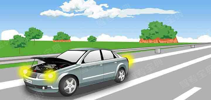 找出这辆故障车有哪种违法行为?