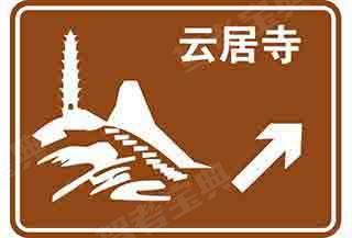 顺序步骤符号图标