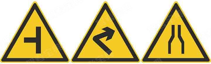 这种标志的作用是警告车辆驾驶人前方有危险,谨慎通行。
