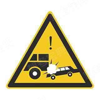 这个标志的含义是告示前方是拥堵路段,注意减速慢行。