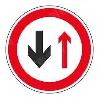 这个标志的含义是表示车辆会车时,对方车辆应停车让行。