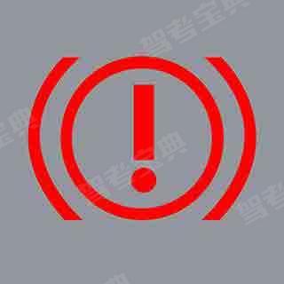 机动车仪表板上(如图所示)亮,表示驻车制动器操纵杆可能没松到底。