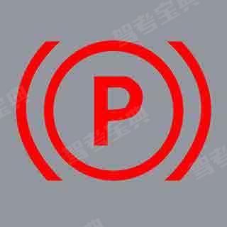 机动车仪表板上(如图所示)亮时,表示驻车制动器处于制动状态。