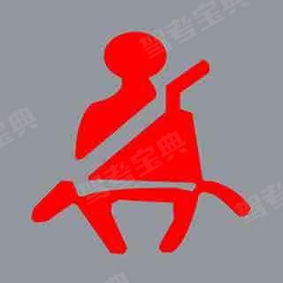 机动车仪表板上(如图所示)亮时,提醒驾驶人安全带插头未插入锁扣。