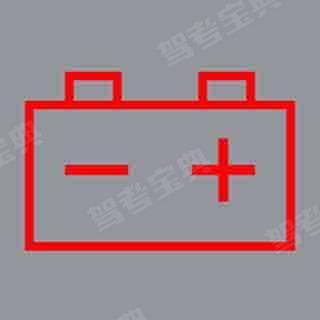 机动车仪表板上(如图所示)亮,提示发电机向蓄电池充电。