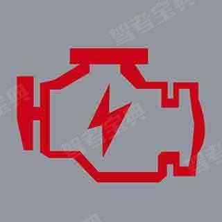 机动车仪表板上(如图所示)一直亮,表示发动机控制系统故障。