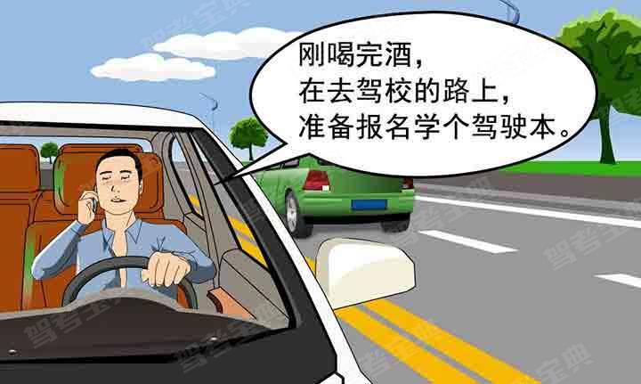 这个小型客车驾车人有哪些违法行为?