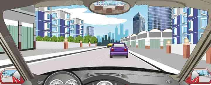驾驶机动车在这种道路上怎样行驶最安全?