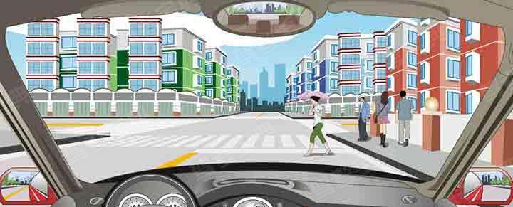 驾驶机动车在路口遇到这种情况的行人怎么办?