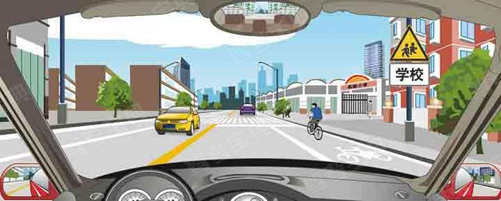 驾驶机动车看到路边有这种标志时怎样行驶?