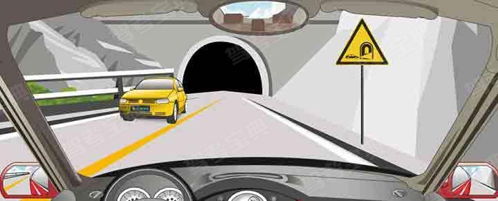 右侧这个标志警告进入隧道减速慢行。