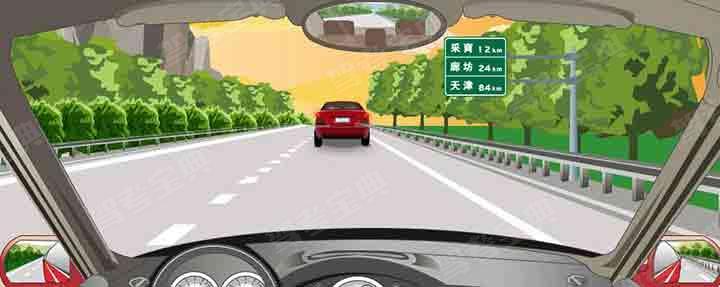 前方标志预告高速公路终点距离信息。