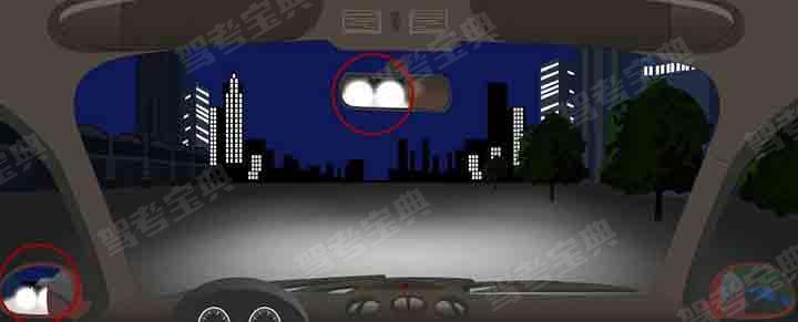 夜间遇到这种后车发出超车信号时怎样行驶?